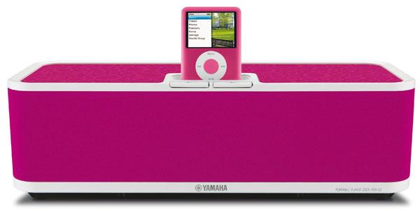 Yamaha PDX-30, una base para el iPod muy rosa