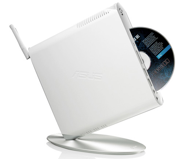 Asus-eeebox-pc-eb1501-dvd