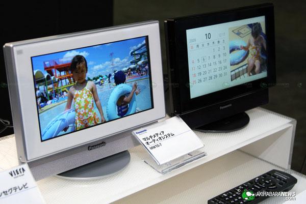 Panasonic MW-10 y MW-7, marcos digitales compatibles con iPod