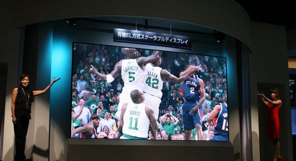 Mitsubishi presenta una enorme pantalla OLED de 155 pulgadas