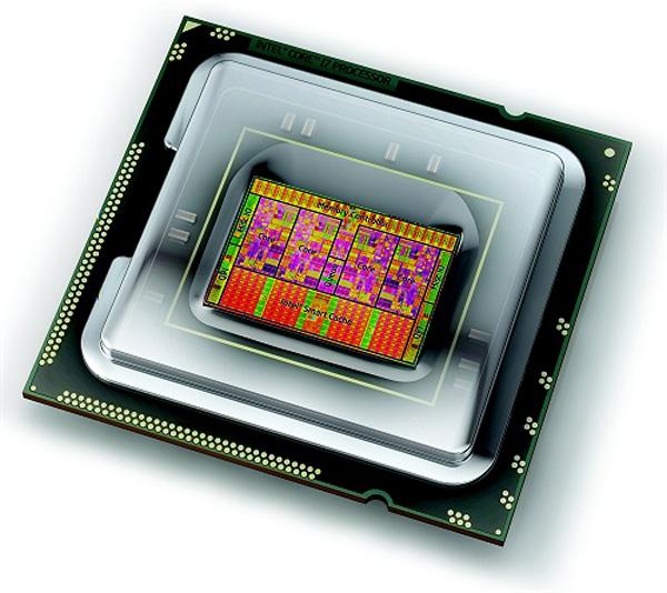 Intel Core i9, el prototipo que se vende por eBay