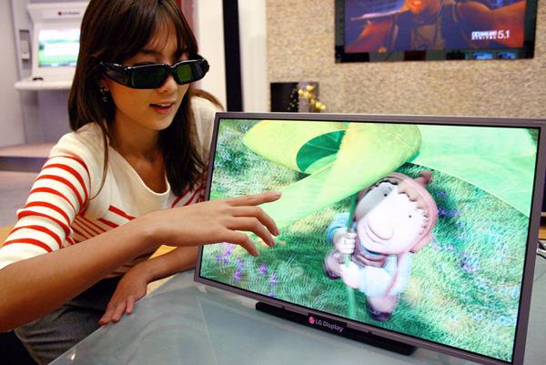 LG comienza la producción en masa de monitores 3D con calidad Full HD