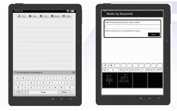 Asus DR-950, el segundo Ebook que la taiwanesa revela esta semana