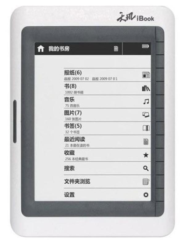 Lenovo Tianji IBook EB-605, un Ebook que amenaza con tener 3G