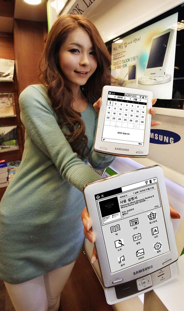 Samsung SNE-60 y Samsung SNE-60k, dos sencillos Ebooks de seis pulgadas