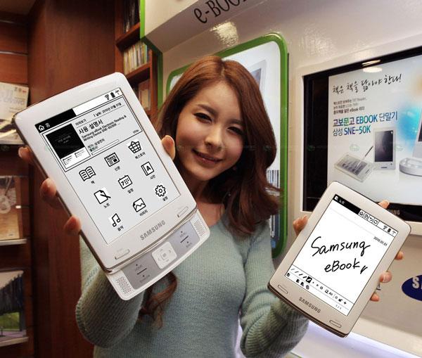 Samsung-SNE-60-y-Samsung-SNE-60k-02