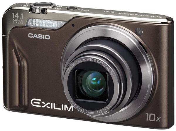 Casio EX-H15, una cámara de viaje con el nuevo procesador Engine 5.0
