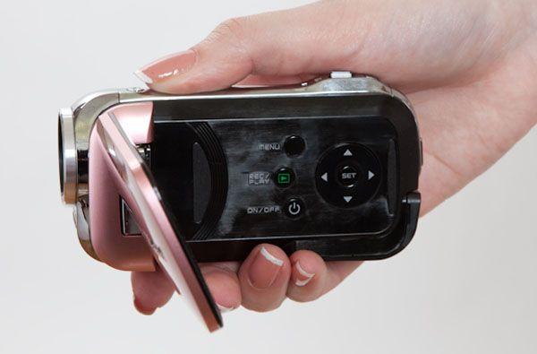 Sanyo Xacti VPC-GH1, videocámara con dos botones