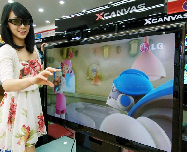 LG-LX6500-03