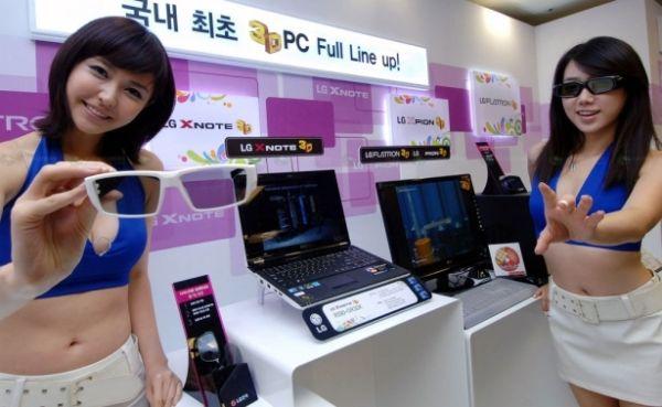LG prepara su gama 3D: ordenador portátil, monitor y videoproyector