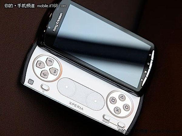 Sony Ericsson XPERIA Play, aparecen las características técnicas de este móvil consola