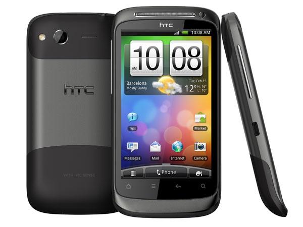 HTC Desire S, este móvil de HTC se pone a la venta en España en el mercado libre