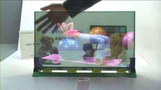 Pantallas LCD transparentes, Samsung comienza la producción en masa de LCDs transparentes