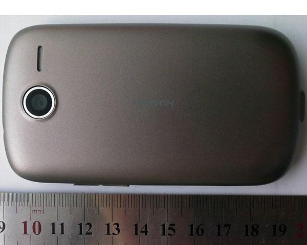 Huawei Gaga, nuevo móvil Android de Huawei aparece en escena