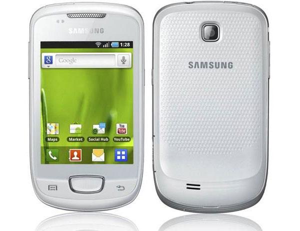 Samsung Galaxy Mini Vodafone, precios y tarifas de Samsung Galaxy Mini con Vodafone