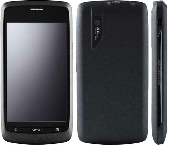 ZTE Blade prepago con Yoigo, móvil Android a un precio asequible en Yoigo