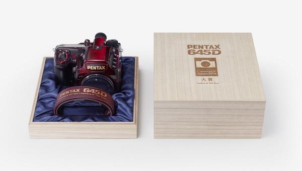 Pentax 645D Japan, una carísima cámara réflex de serie limitada 5