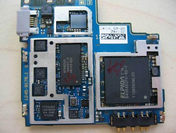 Sony Ericsson Xperia Ray, aparecen nuevas imágenes en la FCC