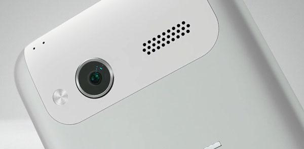 Análisis a fondo del HTC Radar 5