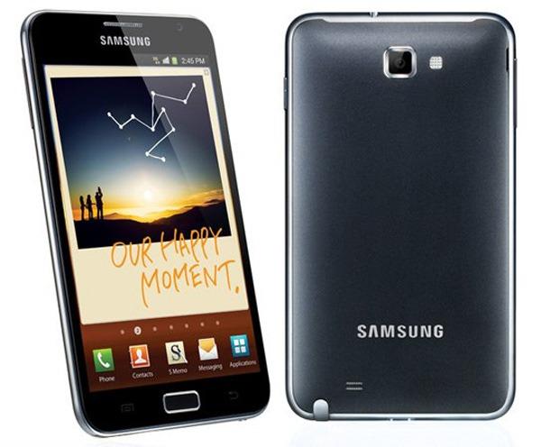 Análisis a fondo del Samsung Galaxy Note