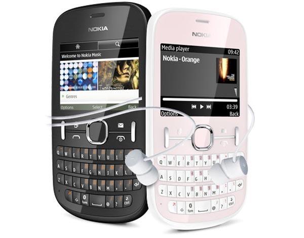 Nokia asha 200 ucun oyun yukle