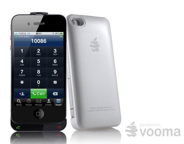 iPhone 4S dual SIM, posible gracias a una carcasa protectora