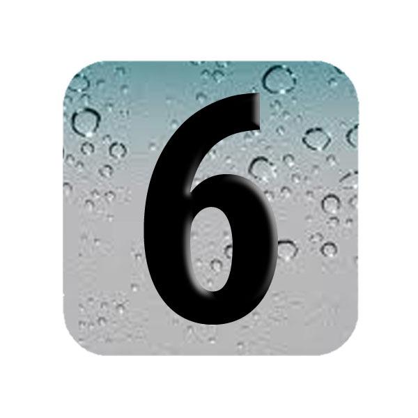¿Que novedades se esperan en iOS 6 de Apple?