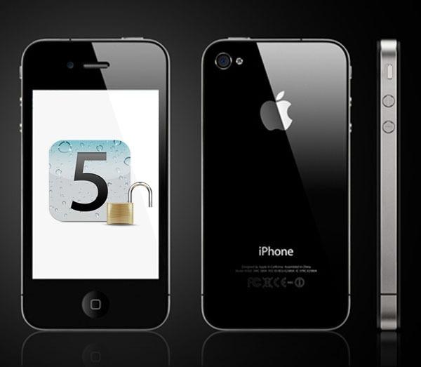 Rumores sobre el retraso del Jailbreak Untethered iOS 5
