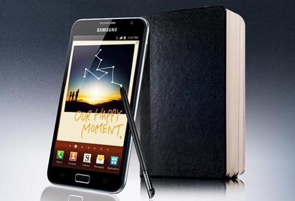 Samsung podría lanzar el Samsung Galaxy Note 2