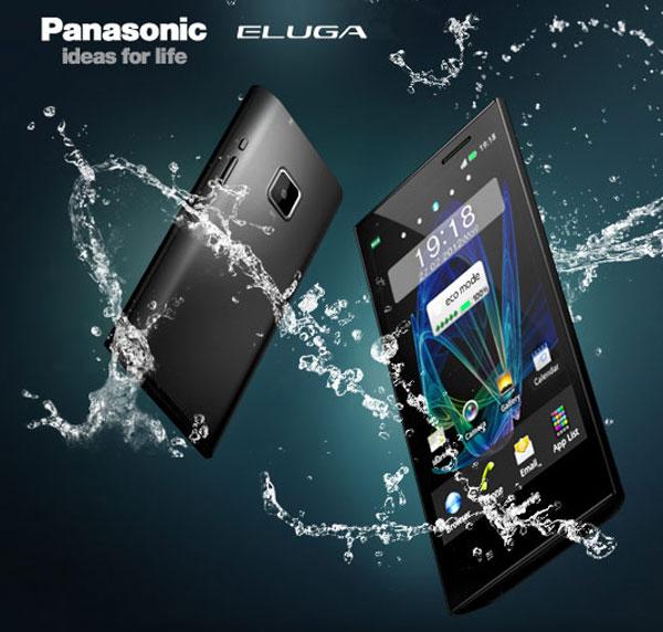 Panasonic ELUGA, análisis a fondo