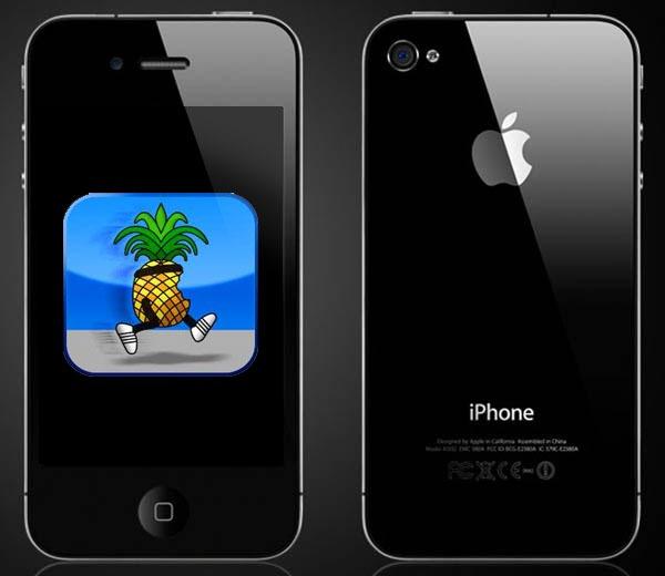 Tutorial, cómo hacer Jailbreak Untethered iOS 5.1.1 al iPhone (Redsn0w)