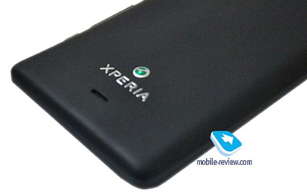 sony Xperia™ mint 05
