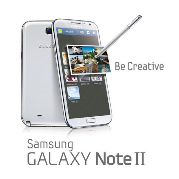 Primeros datos del precio del Samsung Galaxy Note 2