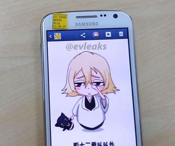 Samsung Galaxy Premier 02