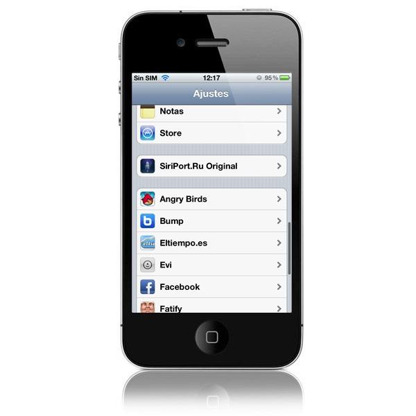 Siriport ru iOS6 01