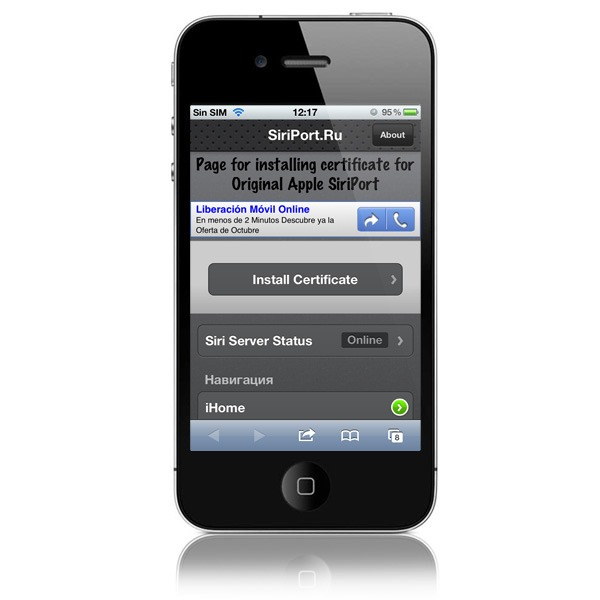 Siriport ru iOS6 02