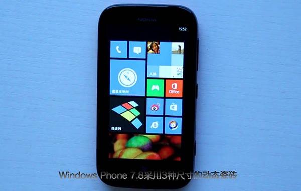 Aparece un Nokia Lumia 510 con Windows Phone 7.8