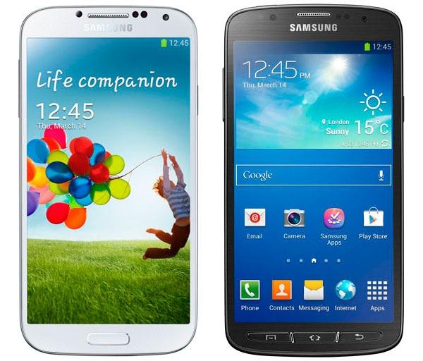 Comparativa Samsung Galaxy S4 vs Samsung Galaxy S4 Active