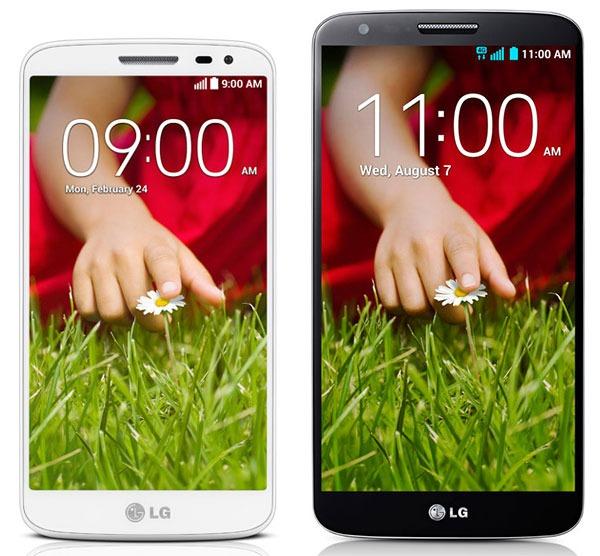 Comparativa LG G2 Mini  vs LG G2