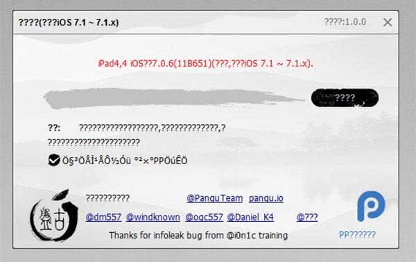 Jailbreak PanGu iOS711