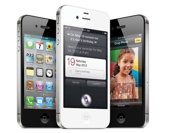Apple demandada por los problemas del iPhone 4s tras la llegada de iOS 9