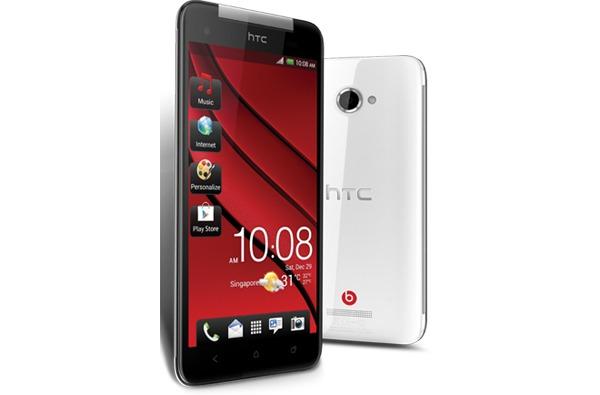 HTC Butterfly 3, especificaciones técnicas filtradas