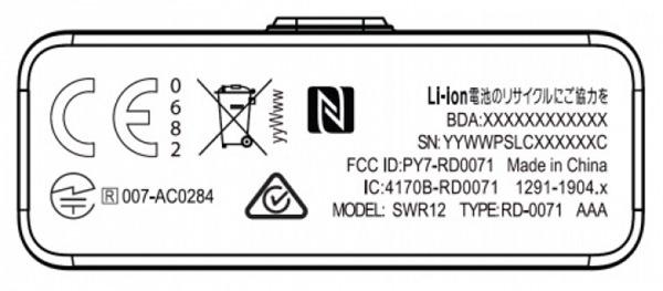 Sony SmartBand SWR12, rumores sobre una pulsera con sensor de ritmo cardiaco