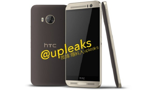 Filtrada una imagen del HTC One ME9