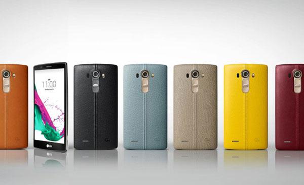 El LG G4 empieza a llegar a las tiendas esta semana
