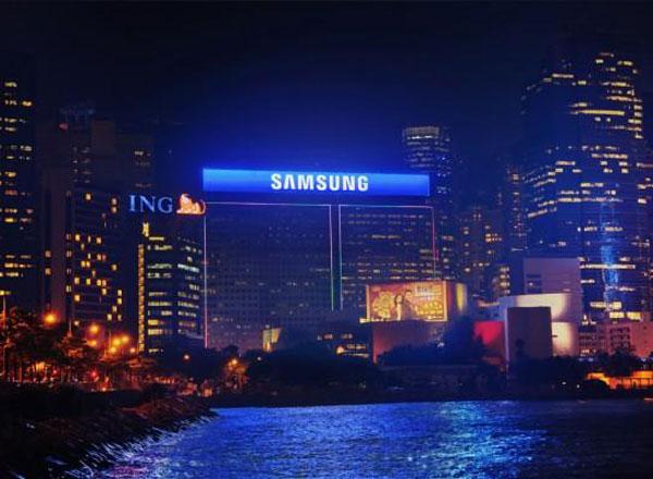Samsung solucionará el fallo de seguridad de su teclado con una actualización