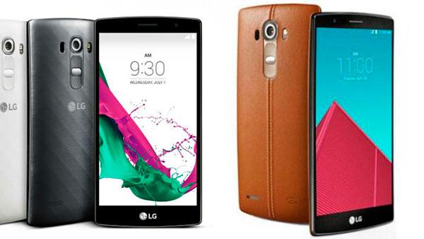 Comparativa LG G4s vs LG G4