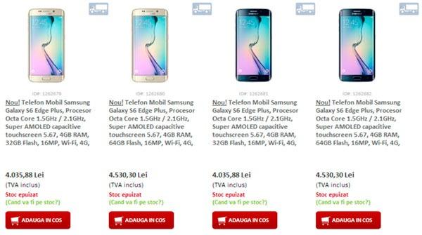 Samsung Galaxy S6 edge+ precios