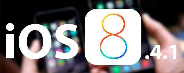 iOS 8.4.1