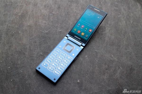 Samsung G-9198